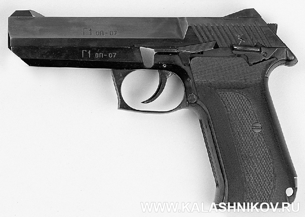 7,62/9-мм пистолет «Грач-1». Журнал Калашников