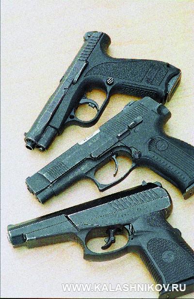 Пистолеты ОКР «Грач». Журнал Калашников