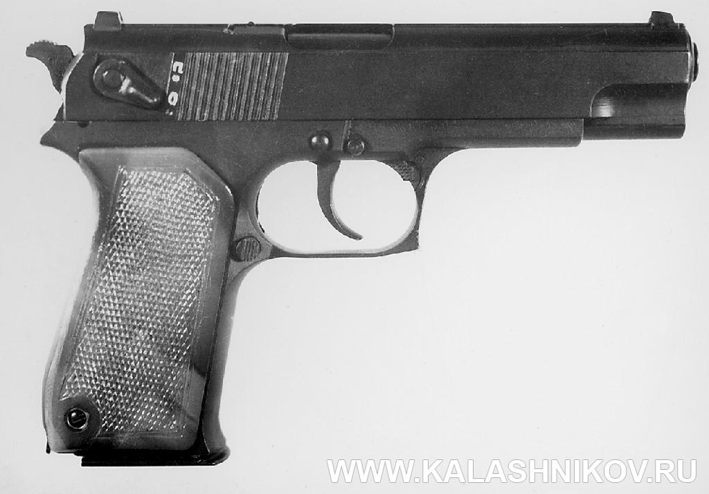 7,62/9-мм пистолет ТКБ-0220. Журнал Калашников