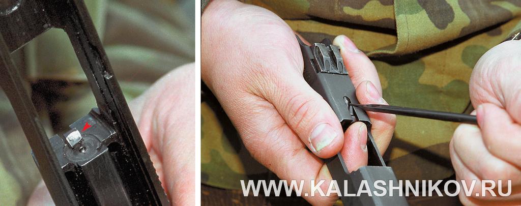 Пистолет Ярыгина (ПЯ). Извлечение выбрасывателя. Журнал Калашников