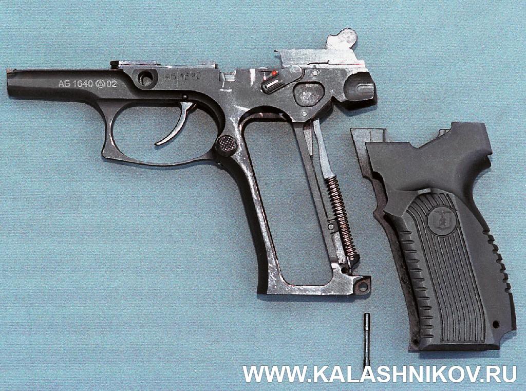Пистолет Ярыгина (ПЯ). Полная разборка. Журнал Калашников
