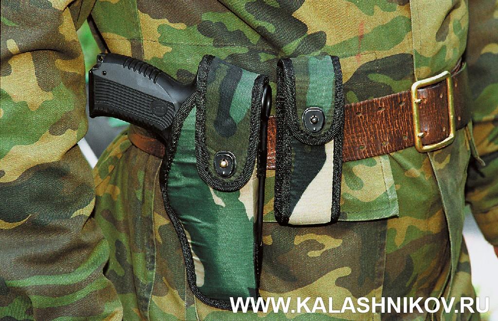 Кобура с пистолетом Ярыгина (ПЯ). Журнал Калашников