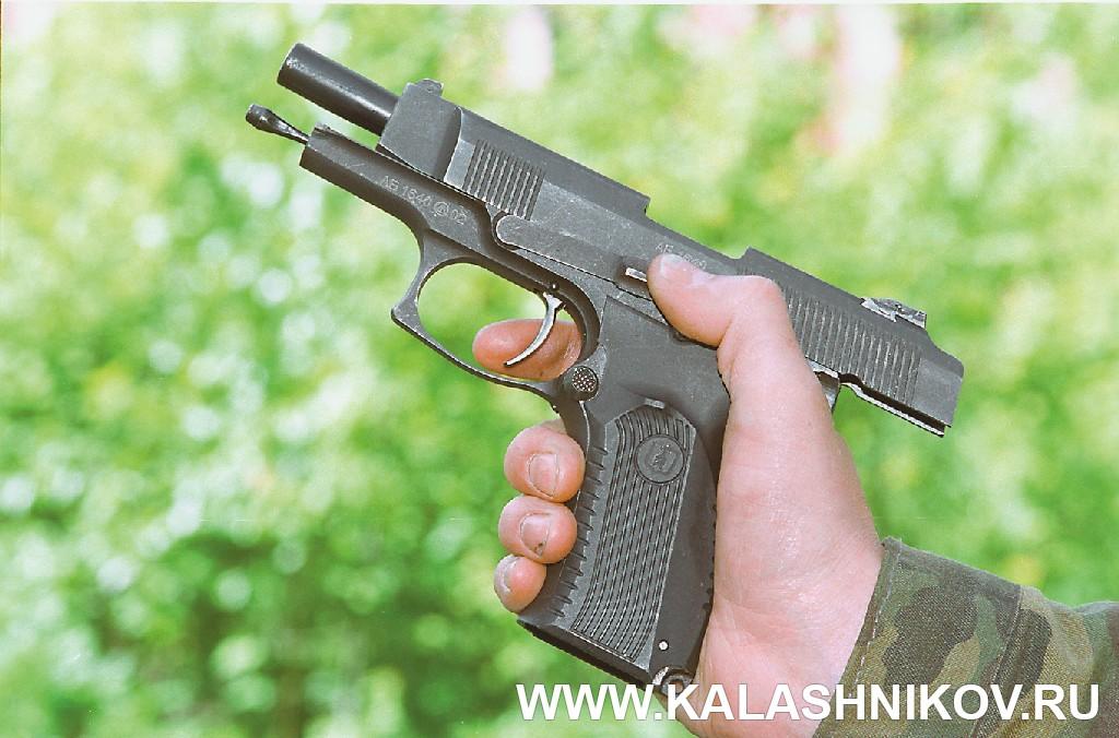 Пистолет Ярыгина (ПЯ). Снятие с затворной задержки. Журнал Калашников