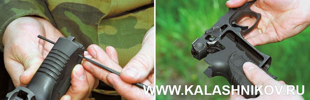 Пистолет Ярыгина (ПЯ). Отделение рукояти. Журнал Калашников