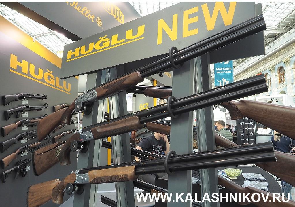 Стенд компании «Huglu». Выставка Оружие и Охота Arms Hunting 2018. Журнал Калашников