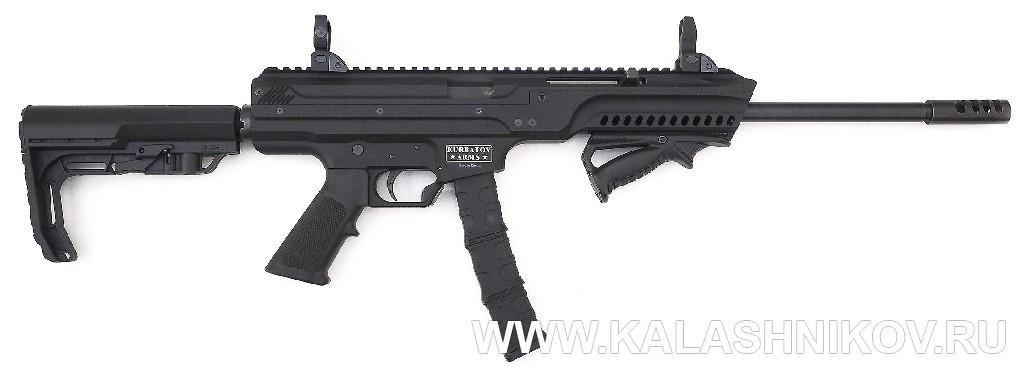Пистолет-карабин «Курбатов» R-701. Выставка Оружие и Охота Arms Hunting 2018. Журнал Калашников