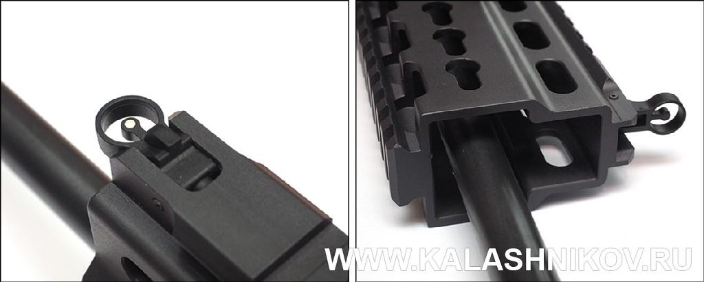 Мушка пистолета-карабина Grand Power Stribog «Стрибог». Журнал Калашников