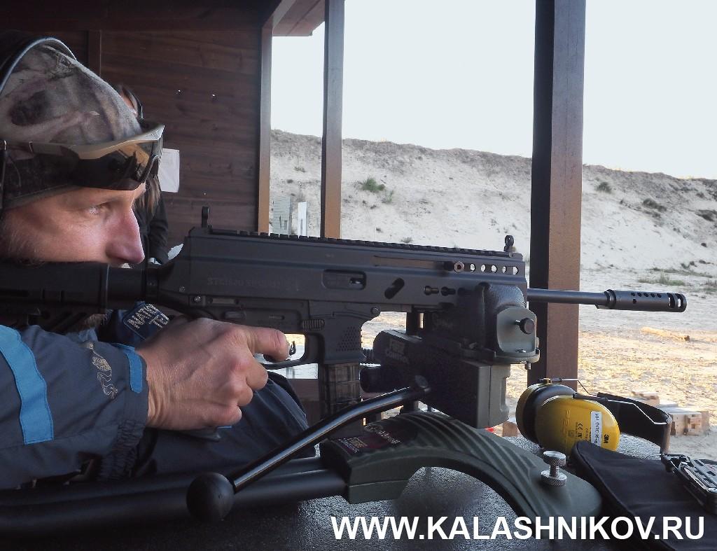 Стрельба из пистолета-карабина Grand Power Stribog «Стрибог». Журнал Калашников