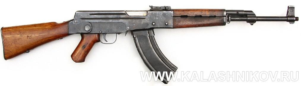 Автомат АК-46 №2. Журнал Калашников