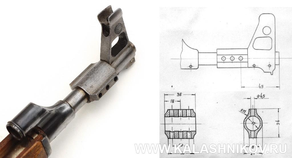 Стабилизатор автомата Калашникова АК-47 №1 и его чертеж . Журнал Калашников