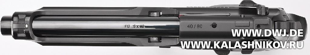 Пистолет Beretta 92FS Fusion Black. Вид сверху. DWJ. Журнал Калашников