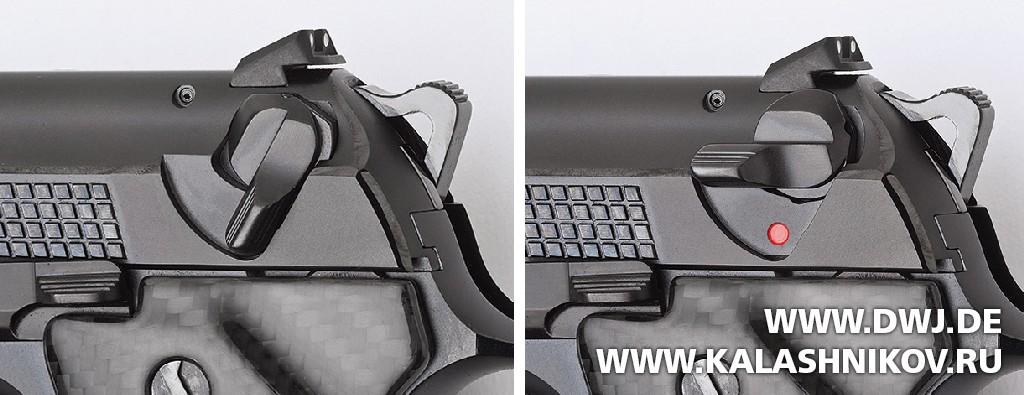 Пистолет Beretta 92FS Fusion Black. Предохранитель. DWJ. Журнал Калашников