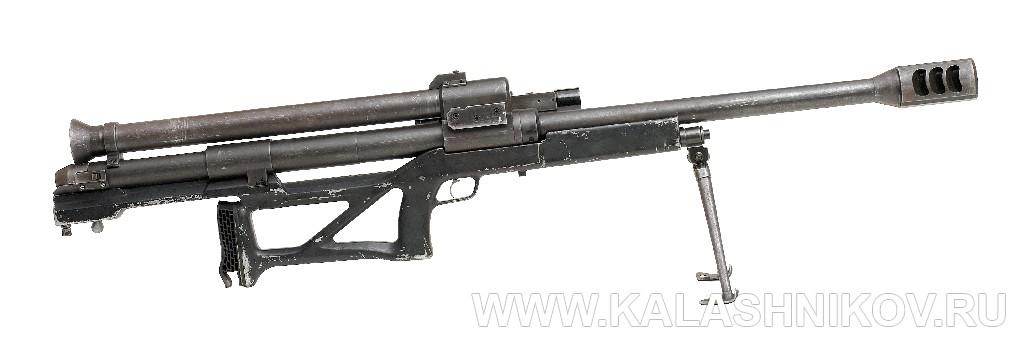Система RT-20M1. Журнал Калашников