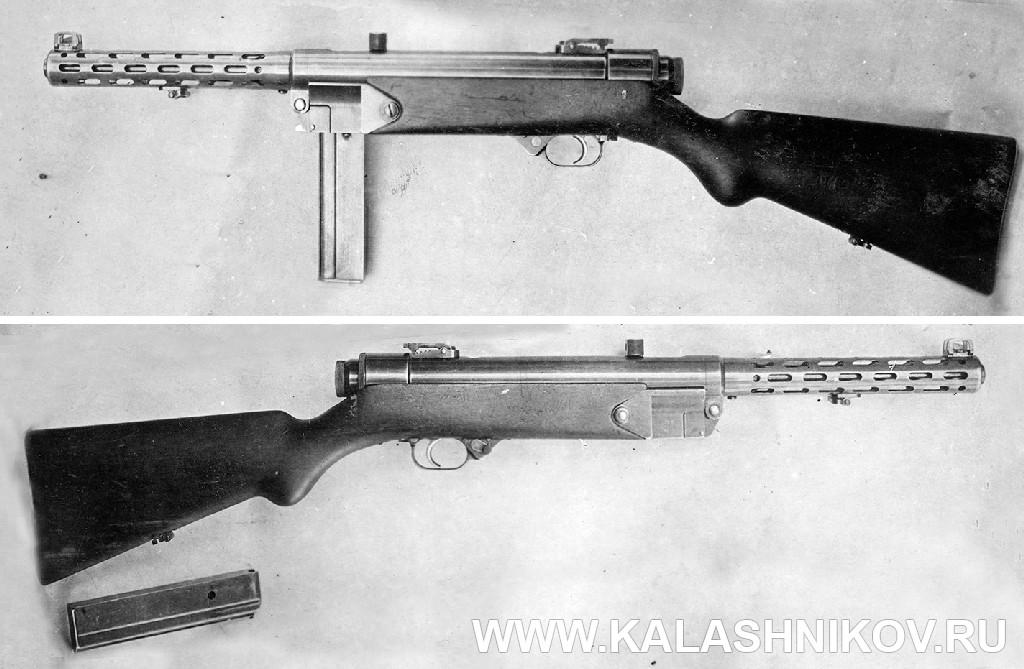 Пистолет-пулемёт Коровина 1-й образец (1931 г.). Журнал Калашников