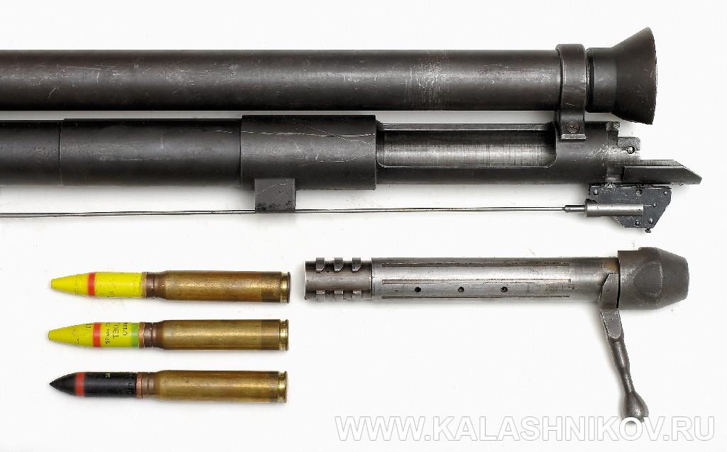 Система RT-20M1, узел запирания. Журнал Калашников