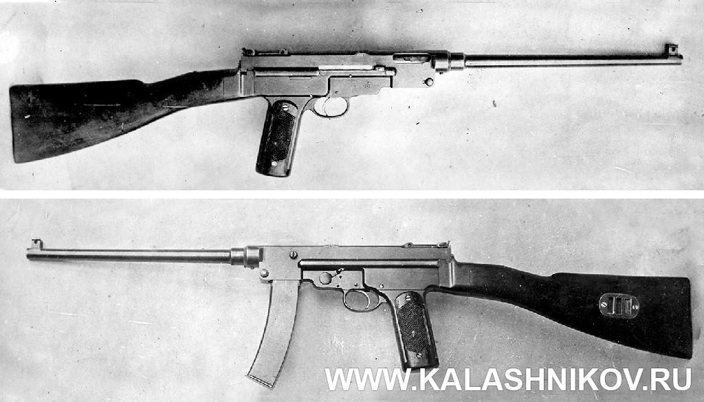 Пистолет-пулемёт Колесникова (1931 г.). Журнал Калашников
