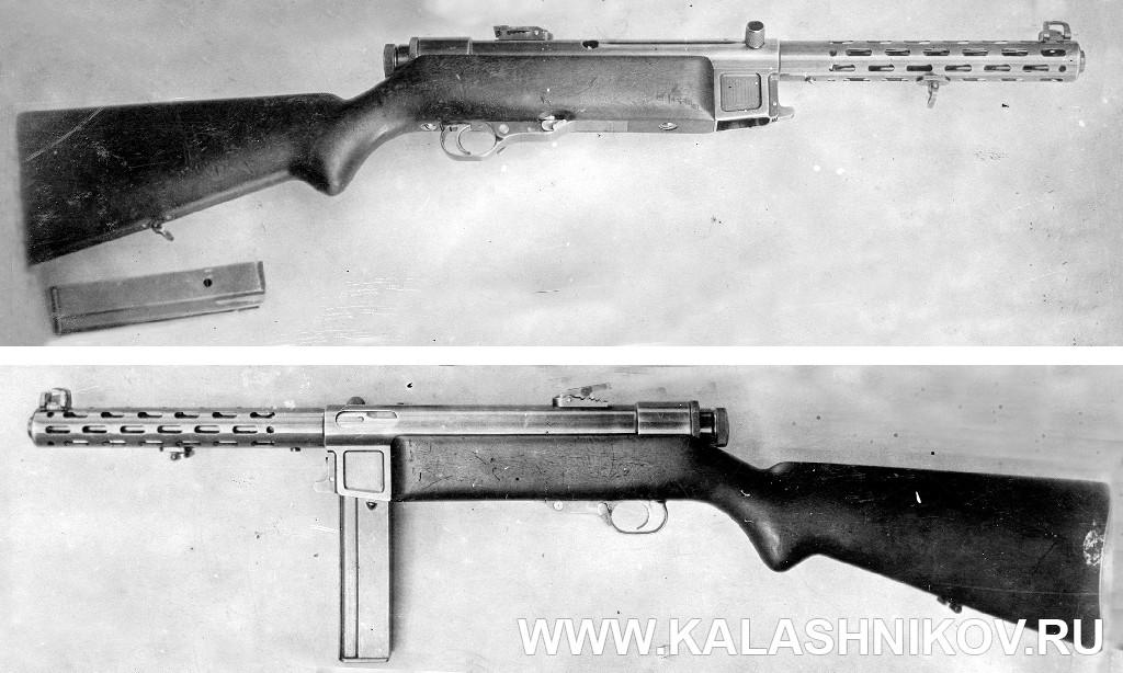 Пистолет-пулемёт Коровина 2-й образец (1931 г.). Журнал Калашников