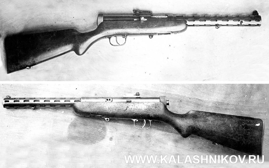 Пистолет-пулемёт БНК ИНЗ-2. Журнал Калашников