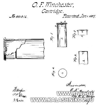 Чертёж  из патента Оливера Ф. Винчестера. DWJ. Журнал Калашников