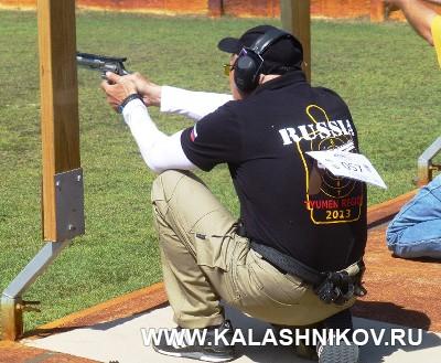 Стрельба с колена на 50м в PPC. Журнал Калашников