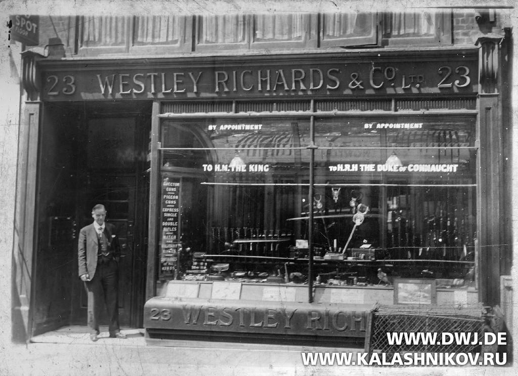 Витрина лондонского магазина фирмы Westley Richards. Журнал Калашников. DWJ
