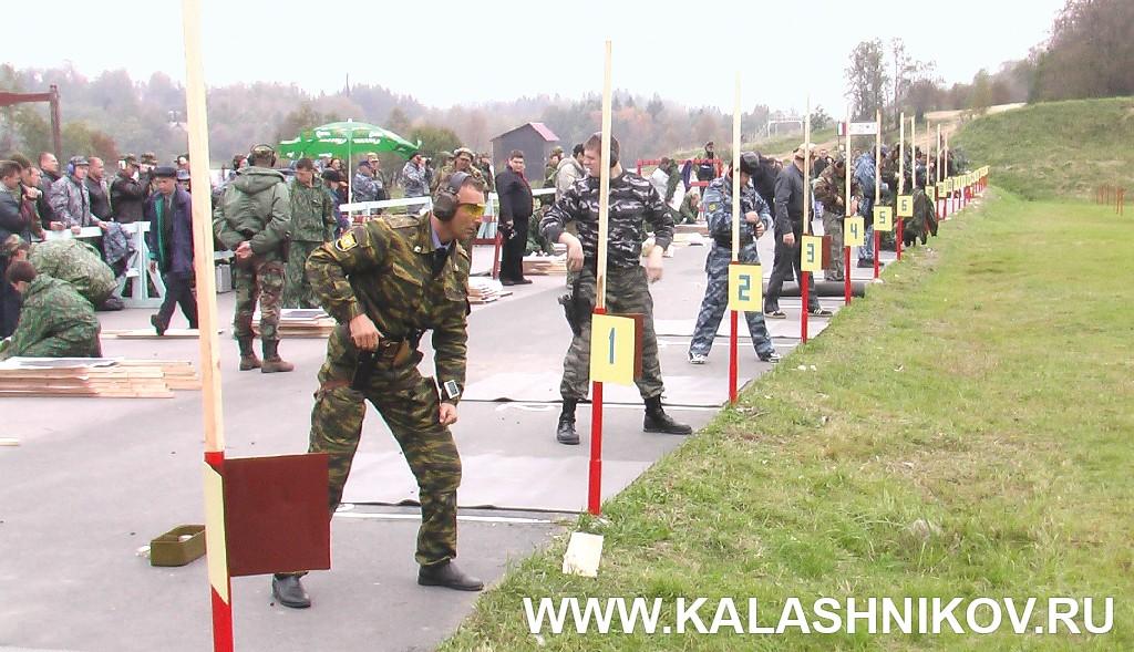 Всероссийские соревнования правоохранительных органов по PPC. Журнал Калашников