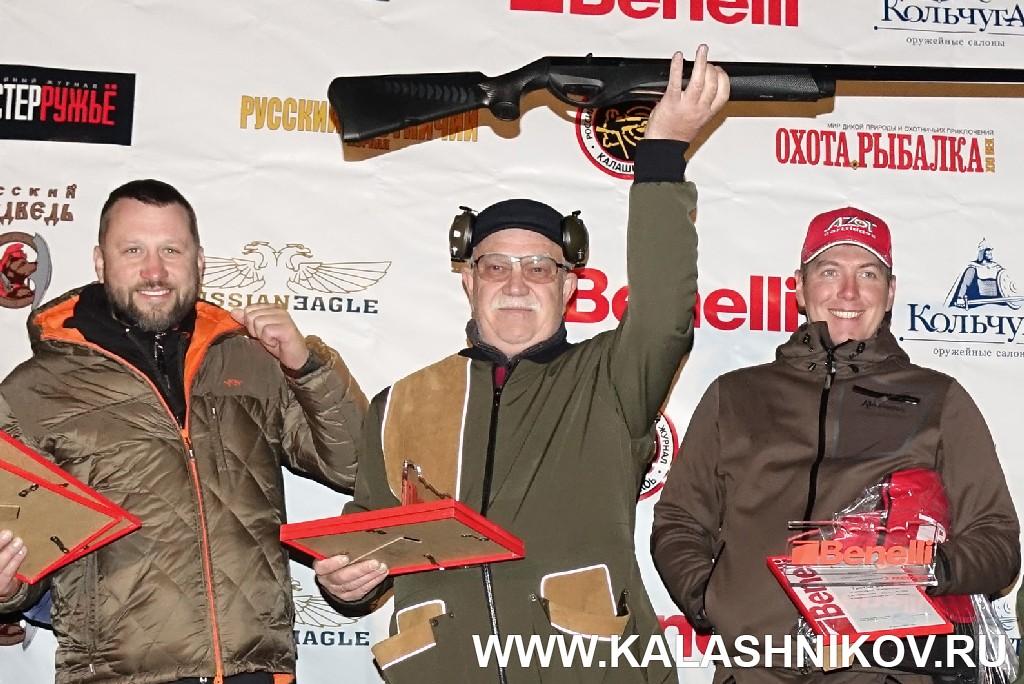 Победители турнира «День Benelli». Журнал Калашников