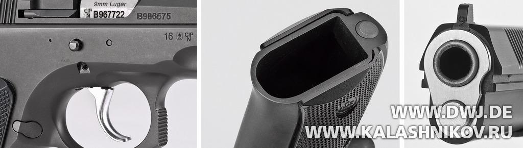 Спортивный пистолет AKAH CZ 75B 6.0. Спусковой крючок, шахта магазина и ствол. Журнал Калашников