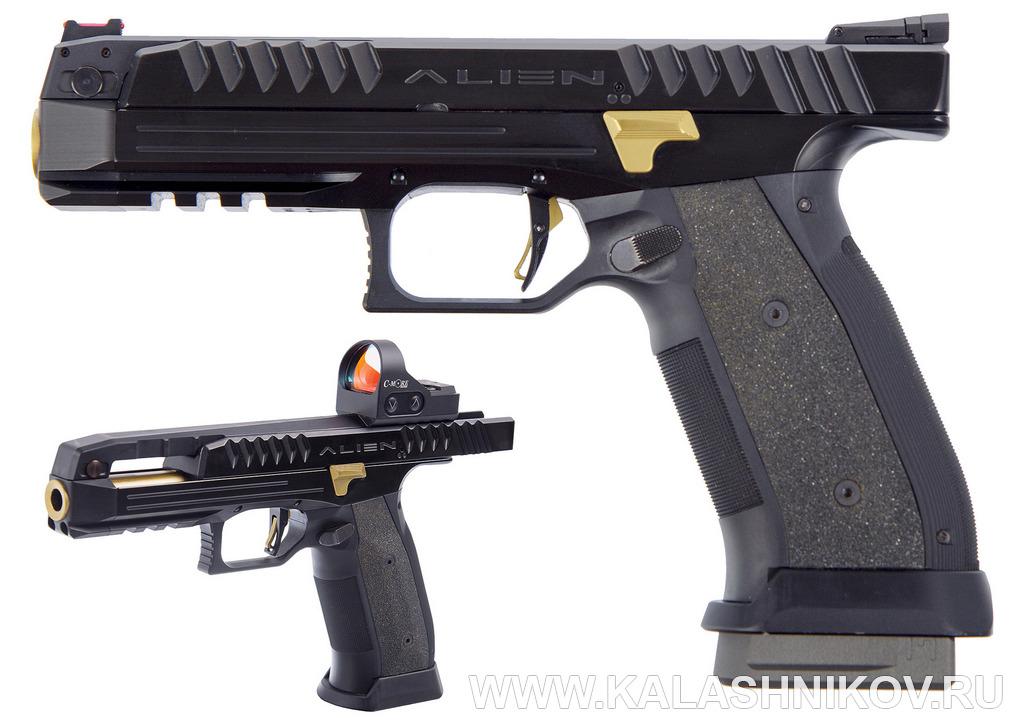 Пистолет Laugo Arms Alien. Журнал Калашников