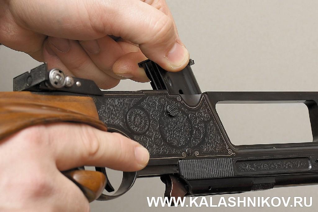 Спортивный пистолет МЦ-3 «Рекорд». Магазин. Журнал Калашников