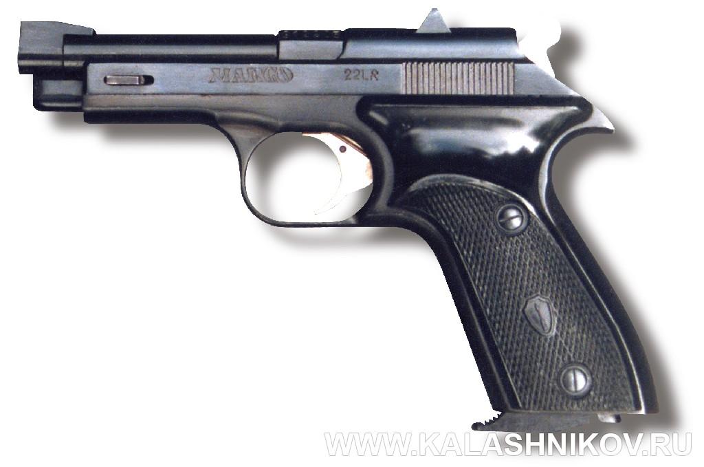 Малокалиберный пистолет «Марго». Журнал Калашников