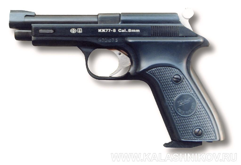 Пистолет ИЖ-77-8.. Журнал Калашников