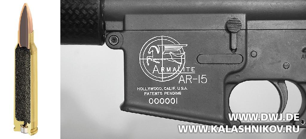 Разрез патрона 5,56х45 (.223 Remington), и первый прототип винтовки AR-15. Журнал Калашников