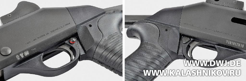 Ружьё Benelli M4 Super 90 AS T1, предохранитель. Журнал Калашников