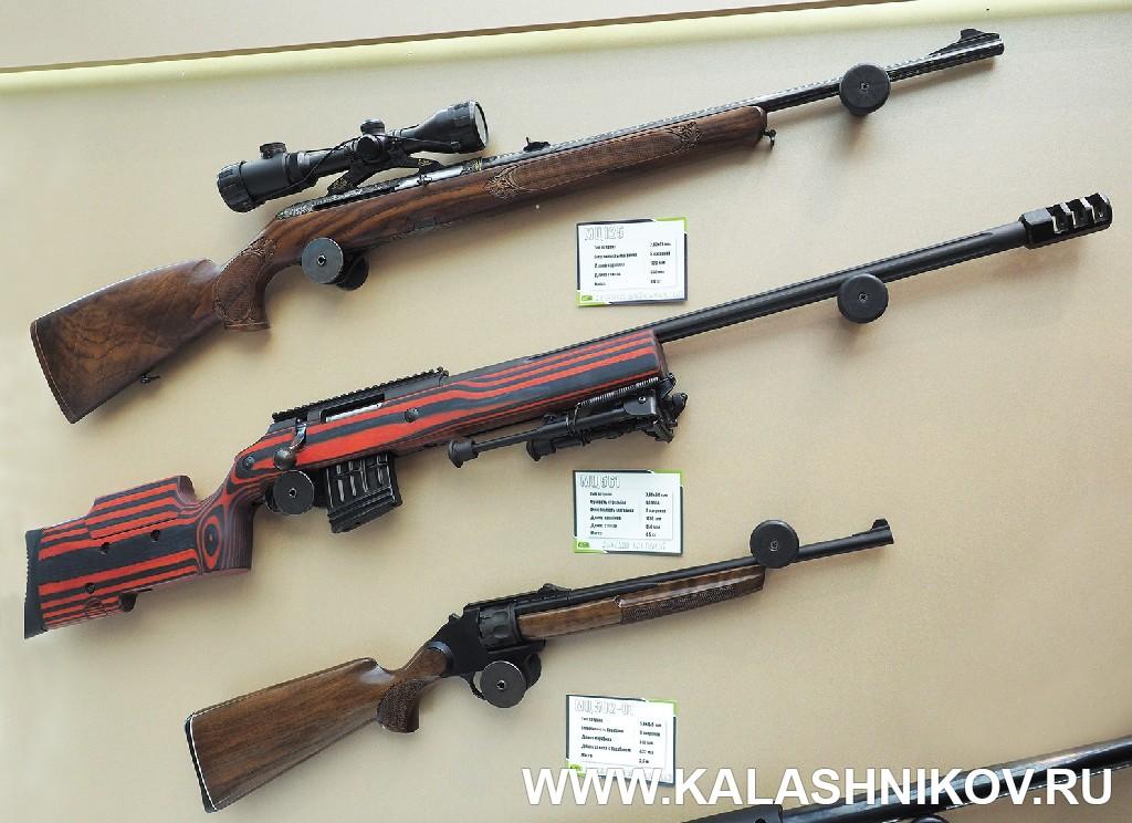 Выставка Arms Hunting 2018. Стенд ЦКИБ СОО . Журнал Калашников
