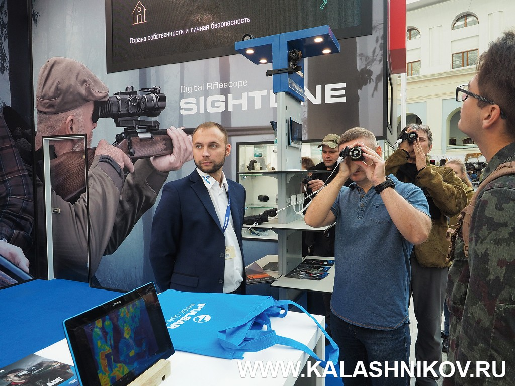 Выставка Arms Hunting 2018. Стенд компании Yukon Advanced Optics Worldwide. Журнал Калашников