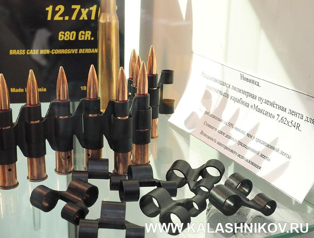 Выставка Arms Hunting 2018. Стенд Тульского патронного завода. Журнал Калашников