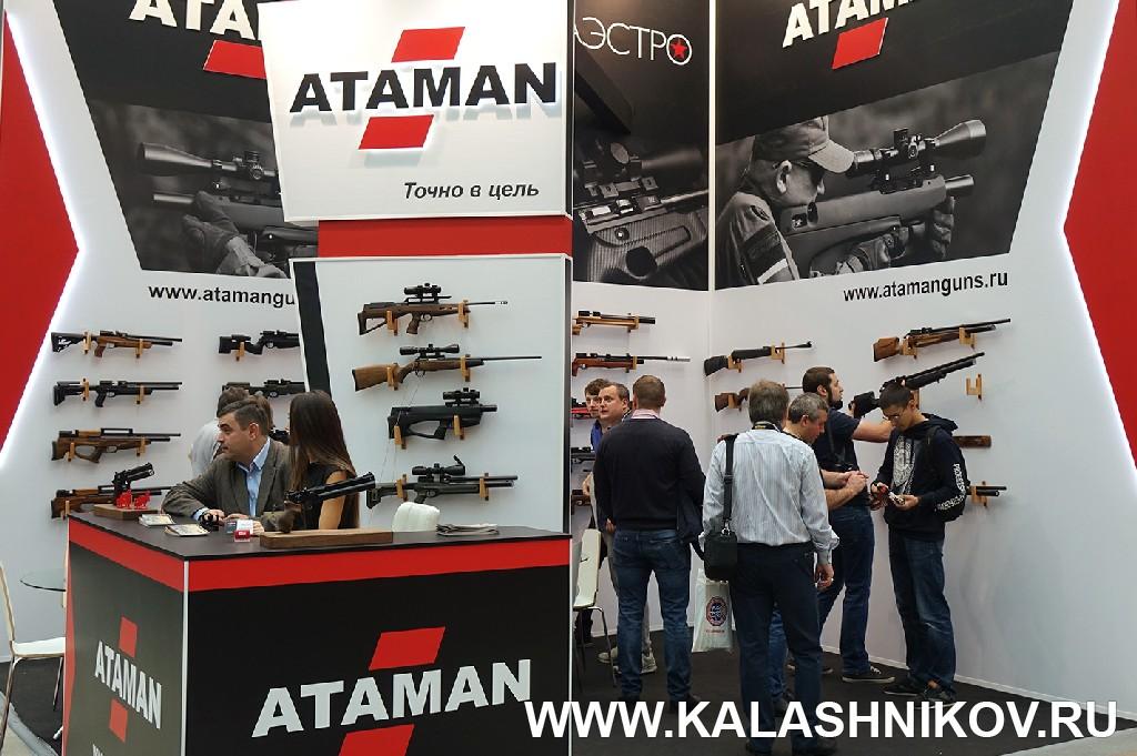 Выставка Arms Hunting 2018. Стенд компании «Атаман». Журнал Калашников