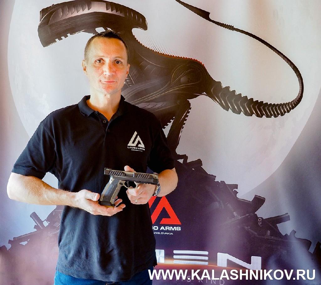 Конструктор пистолета Laugo Arms Alien Ян Лучански. Журнал Калашников