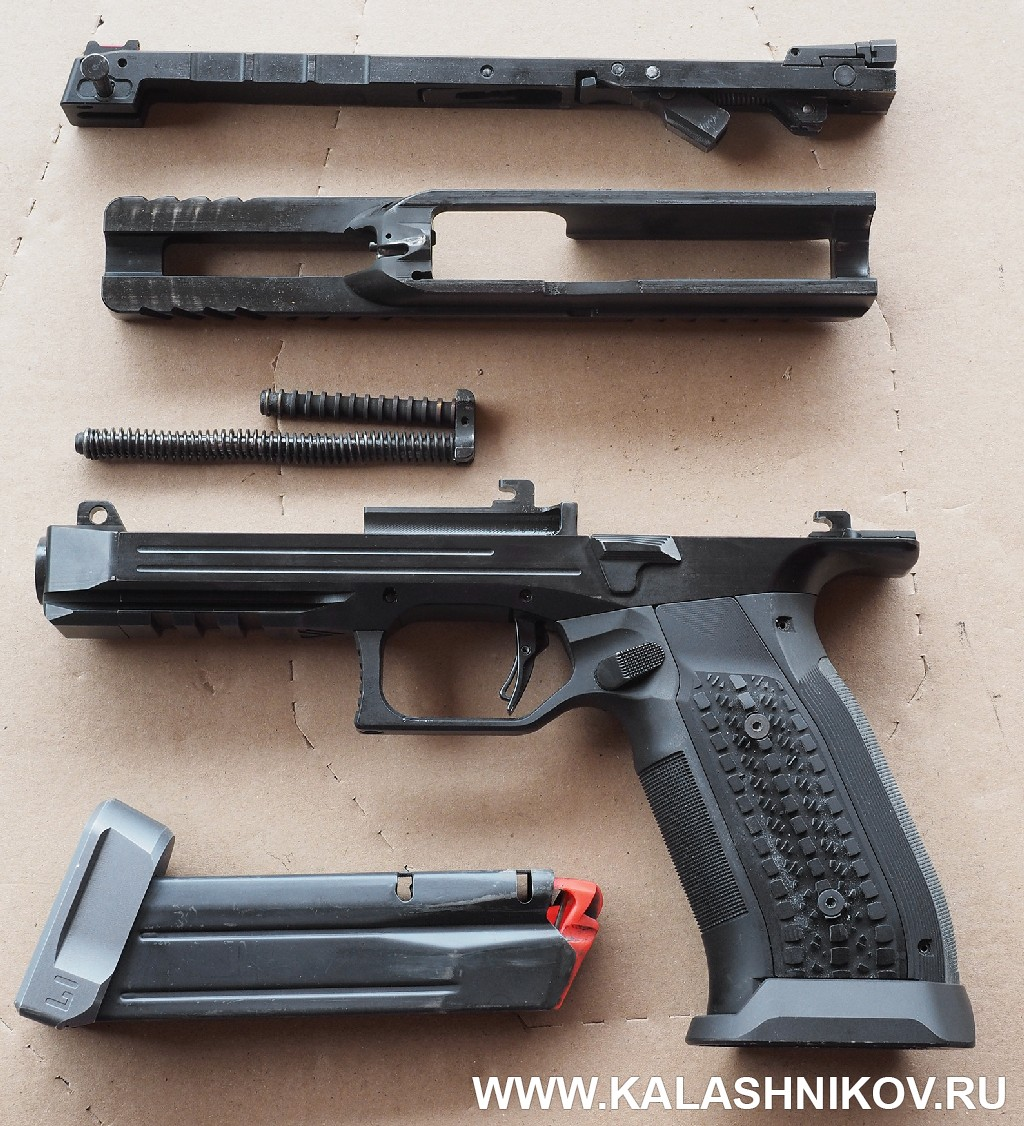 Пистолет Laugo Arms Alien. Неполная разборка. Журнал Калашников