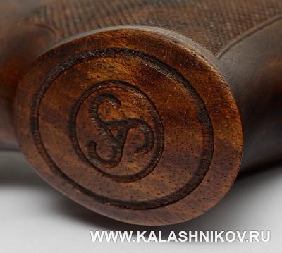 Пятка рукоятки ружья Sauer SL5. Журнал Калашников