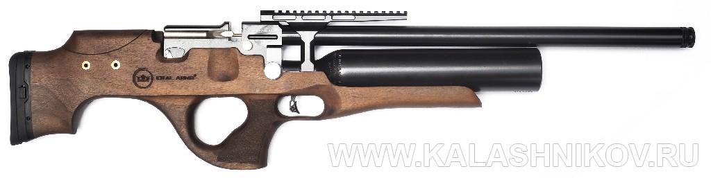 PCP винтовка Kral Puncher Breaker3 Nemesis. Журнал Калашников