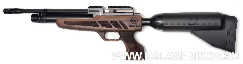 PCP винтовка Kral Puncher NP-02. Журнал Калашников