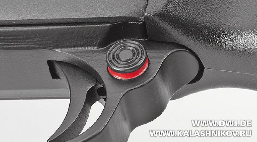 Многозарядное ружьё SDM М870. Предохранитель. Журнал Калашников