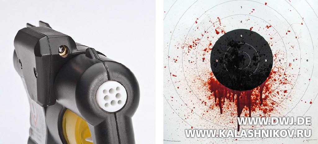 Пистолет Guardian Angel 3. Лазерный прицел и мишень с результатами выстрела. Журнал Калашников