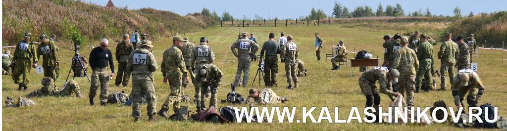 Снайперские соревнования в Ярославской области. Фото 7. Журнал Калашников