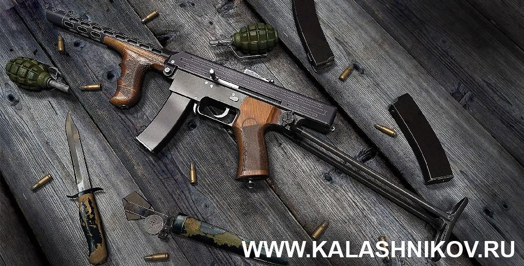Пистолет-Пулемёт М. Т. Калашникова. Журнал Калашников