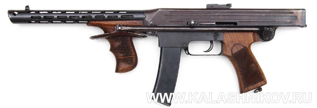 Пистолет-Пулемёт М. Т. Калашникова со сложенным прикладом. Журнал Калашников