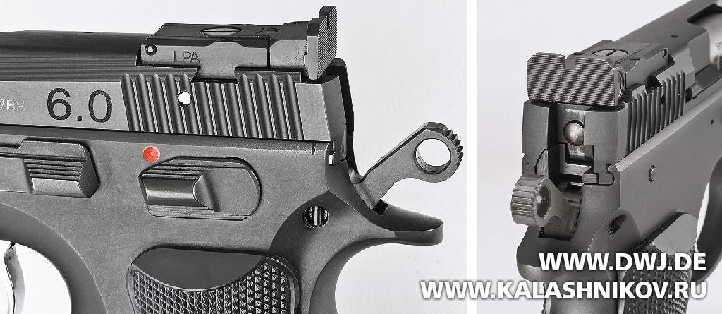 Спортивный пистолет AKAH CZ 75B 6.0. Предохранитель. Журнал Калашников