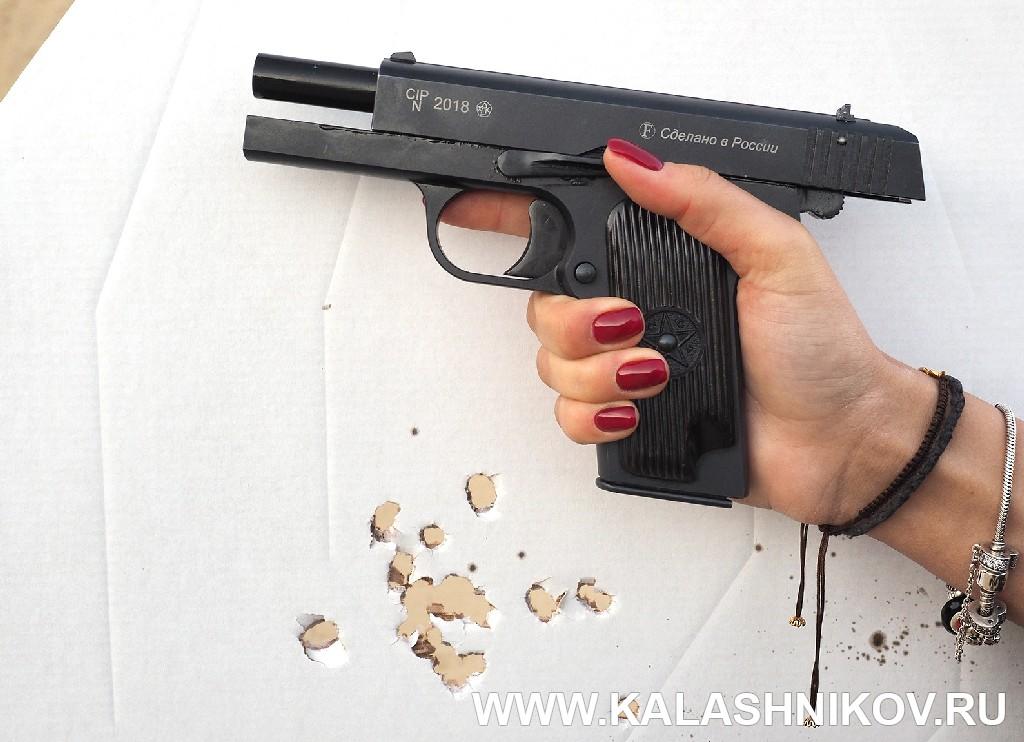 Мишень с результатами стрельбы пистолета ТТК-F.  Журнал Калашников